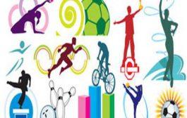 نتيجة الطلاب التي تم اختبارهم للقدرات بكلية التربية الرياضية للبنين  اليوم الثلاثاء الموافق 18/8/2020م