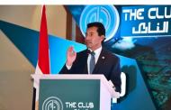 افتتاح وزير الشباب والرياضة د/ أشرف صبحى باب العضويات لنادي- النادي فرع الشيراتون