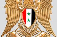 75 عاما فى خدمة المصريين